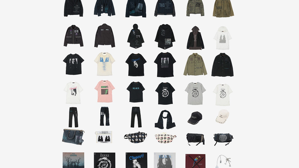 EMPTY R _ _ M Pop Up Store opening from January 18th to 21st in Paris.