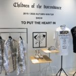 Children of the discordance releasing Special Collection on March 23rd.