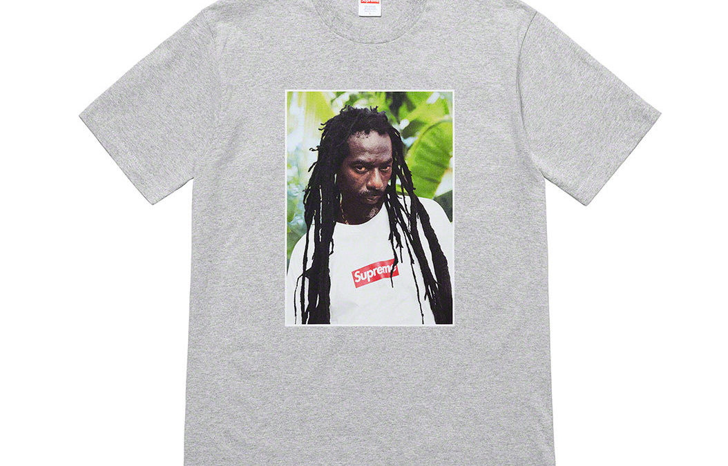 Supreme Summer Tee releasing this week.