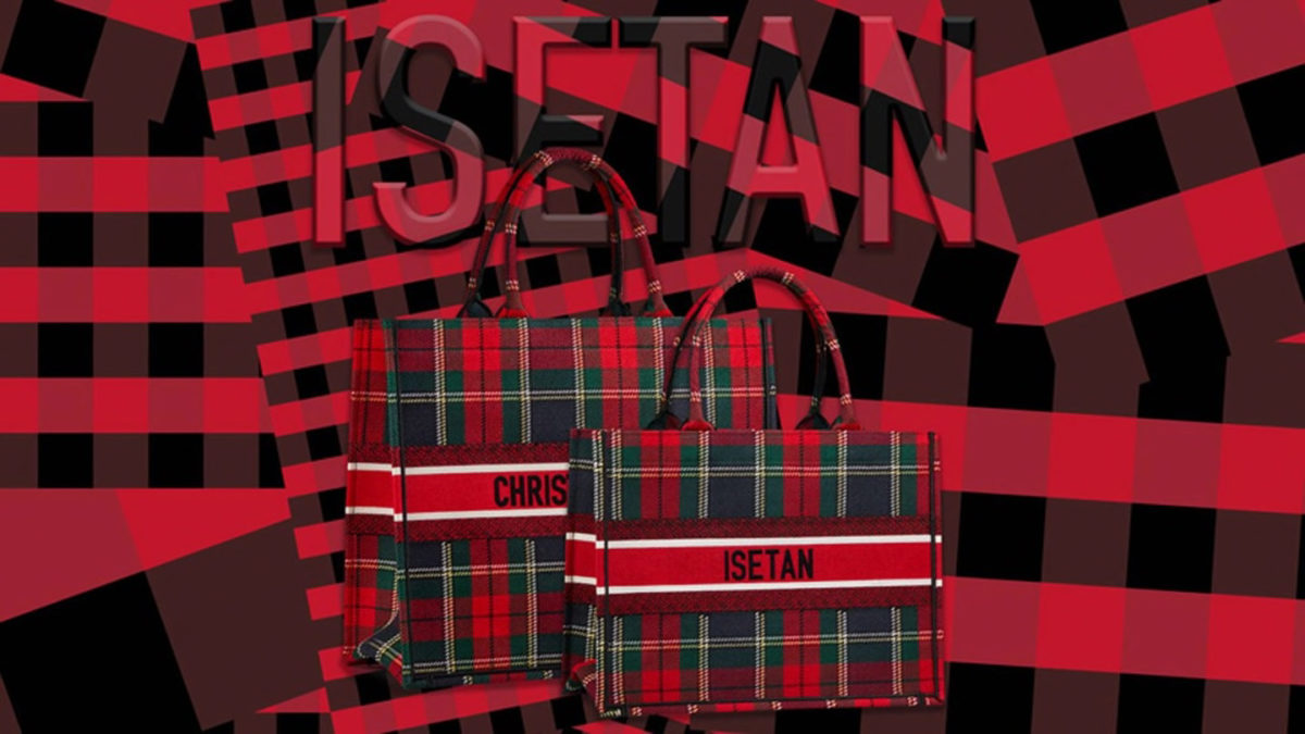 DIOR releasing limited collection for Isetan Shinjuku.