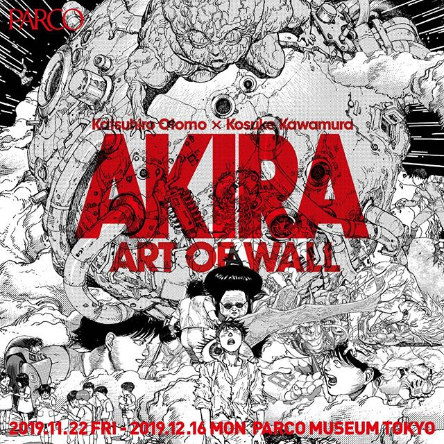 AKIRA ART OF WALL Limited items available now.